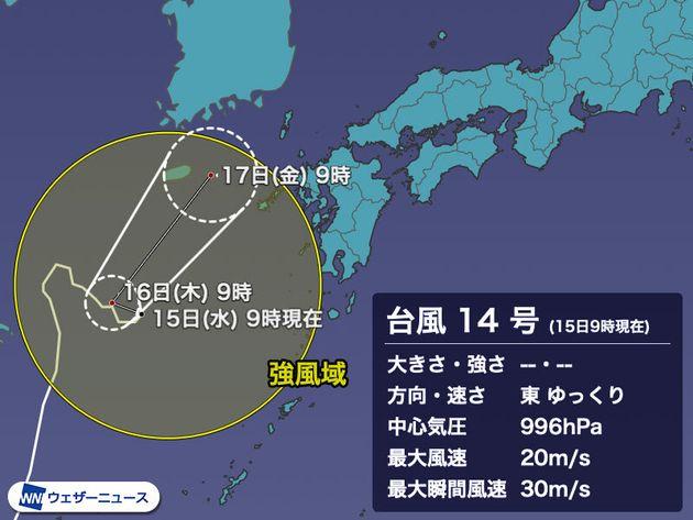【台風14号】週末は天気が急速に悪化。全国で雨風が強まるおそれ