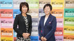 "「SDGs達成には、ジェンダー平等が必須」日本初の女子プロサッカーリーグが目指す、""世界一アクティブな女性コミュニティ""とは?"