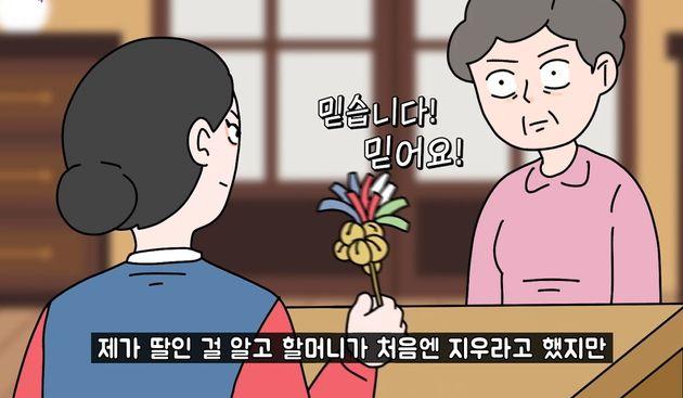 김씨의 어린