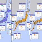 3連休、東京や全国の天気は?台風14号の影響はいつまで続くのか(9月18日〜9月20日)