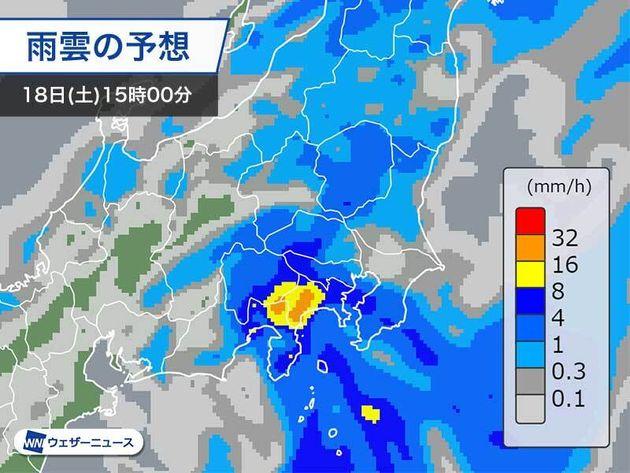雨雲の予想 18日(土)15時
