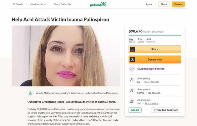 Ιωάννα Παλιοσπύρου: Τεράστιο ποσό από δωρεές μετά την επίθεση με το