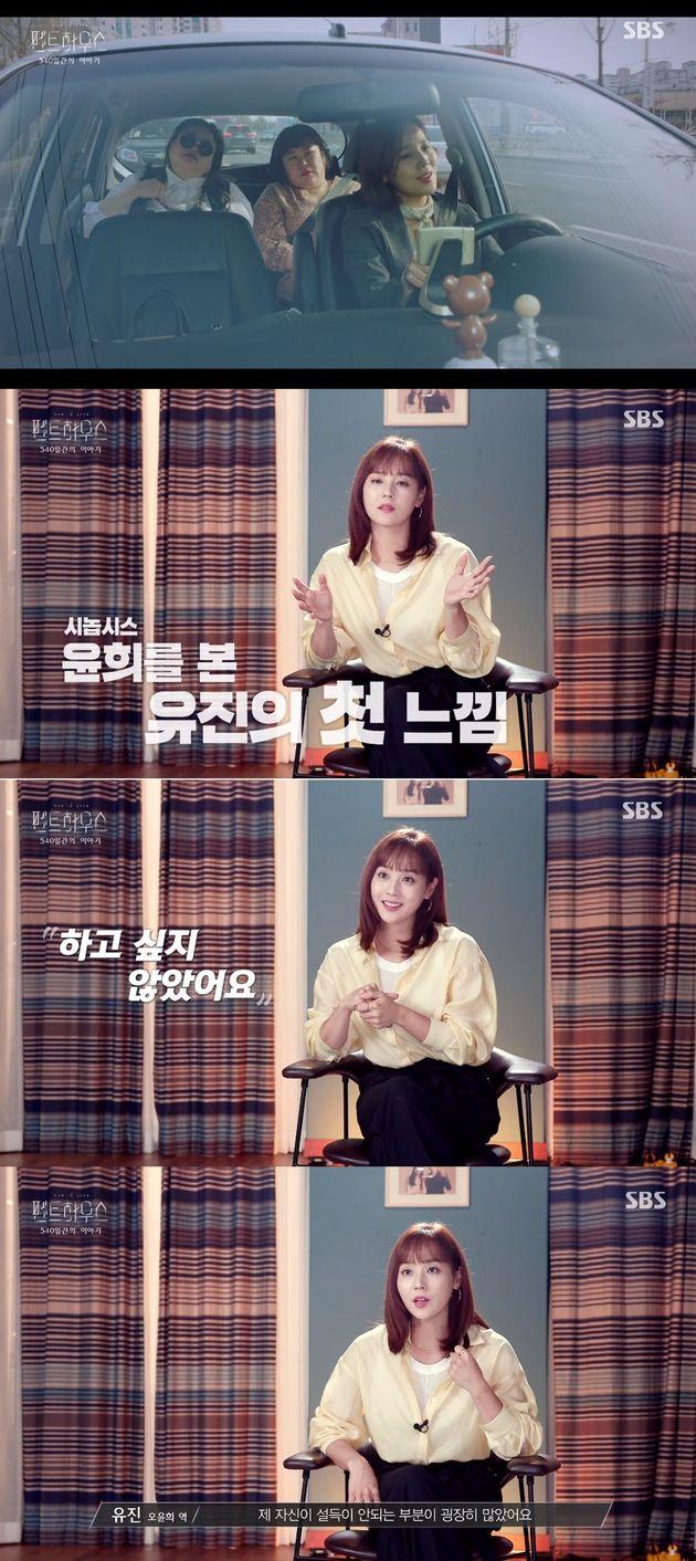 Interpretó el papel de Oh Yoon-hee en 'Penthouse'.