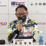 「五輪で許されても、四輪・二輪は許されない」トヨタの豊田章男社長が自動車レースの相次ぐ中止に不公平感を表明