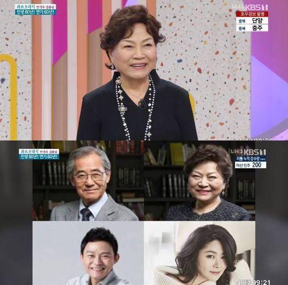 김용림-남일우-남성진-김지영