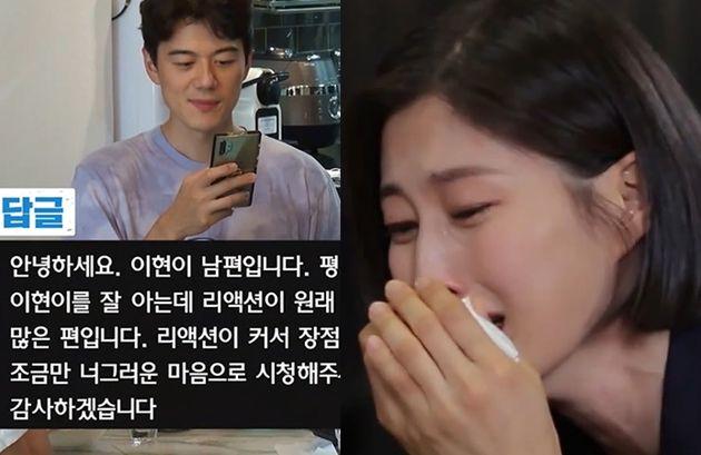 이현이-홍성기