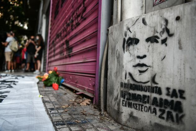 Πορεία μνήμης για τα τρία χρόνια από την δολοφονία του Ζακ Κωστόπουλου, στην Αθήνα 21 Σεπτεμβρίου 2021....