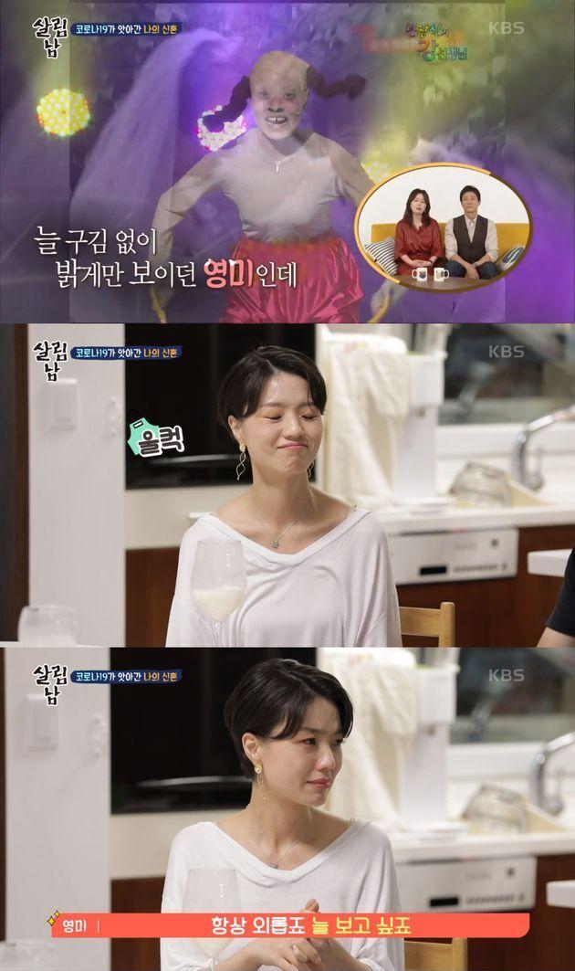 KBS2 '살림하는