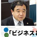 多額の借金抱えて、来日…。外国人技能実習生の人権を守るため、日本企業がはじめた取り組み