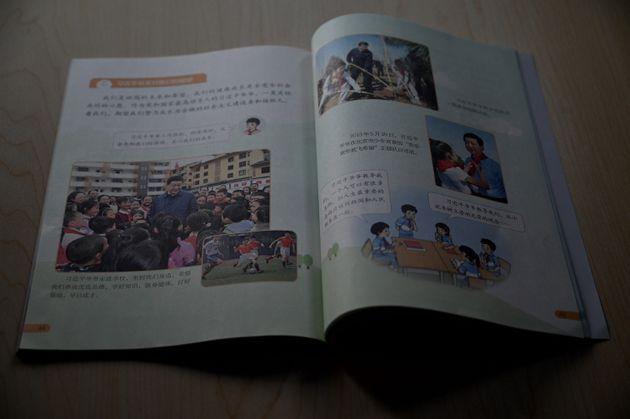小学校向けの教科書