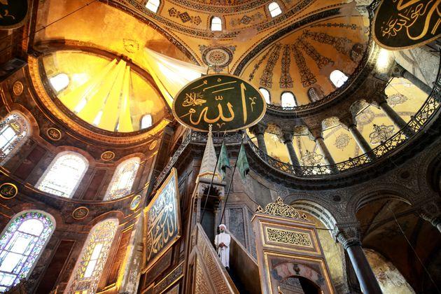 31 Ιουλίου 2021 , Κωνσταντινούπολη:...