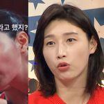 일본에서 화제였던 '김연경 짤'에 대해 김연경이