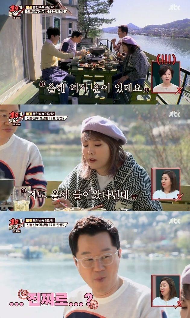 JTBC '1호가 될 순