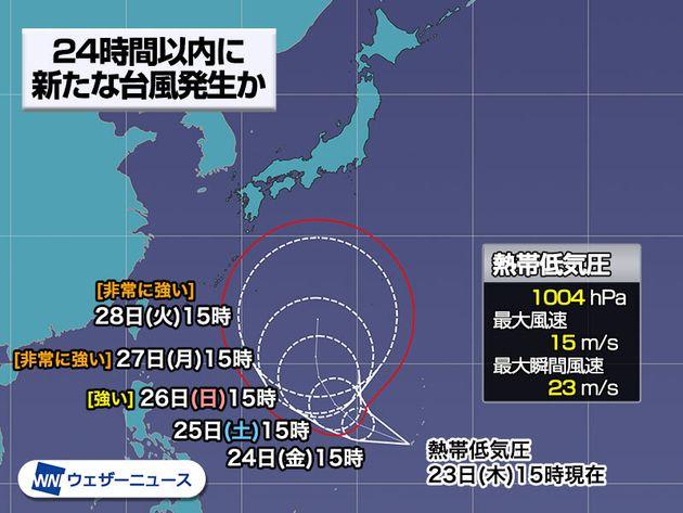 台風16号、発生か?