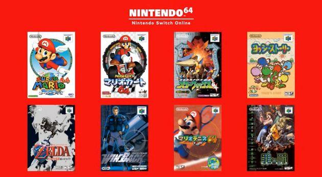 「Nintendo Switch Online +