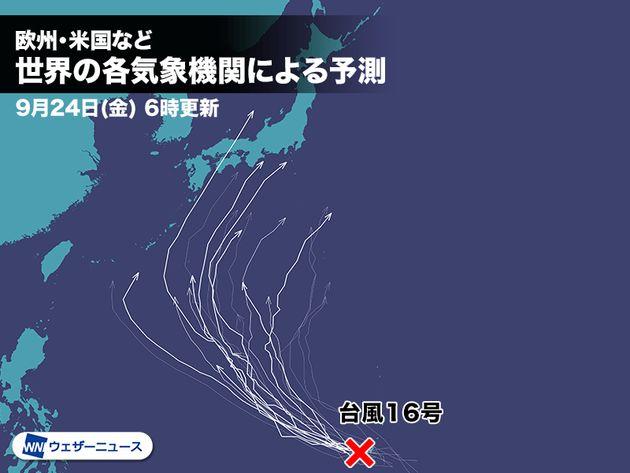 【台風16号】非常に強い勢力にまで発達し北上する予想 動向に注意