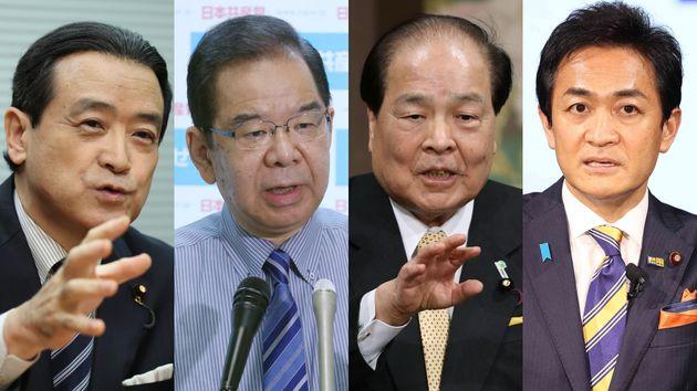 (左から)江田憲司氏、志位和夫氏、片山虎之助氏、玉木雄一郎氏