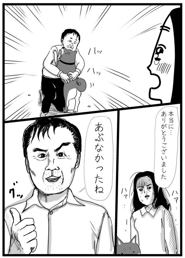 『柴ドリルでリードが外れた話』3P目