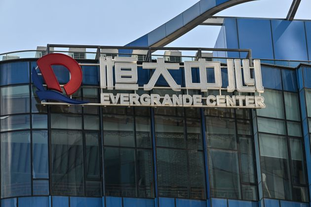A general view shows the Evergrande Center building in Shanghai on September 22, 2021. (Photo by Hector...