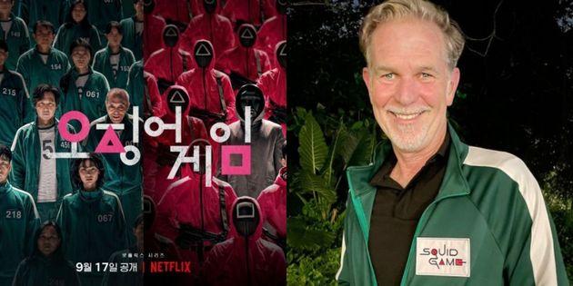 '오징어 게임' 포스터와 넷플릭스 CEO 리드