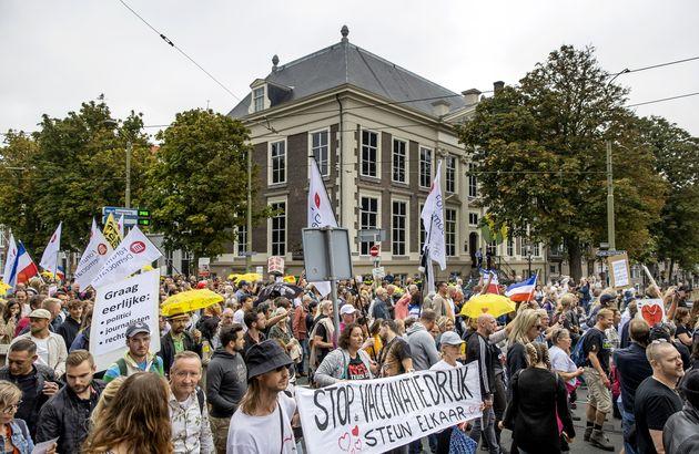 Ολλανδία,
