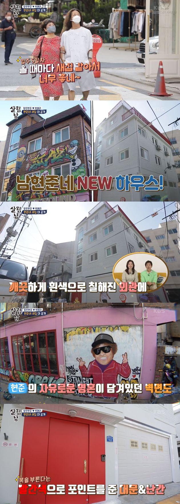 Poppin Hyun-jun, que se mudou para uma nova casa após 5 meses de construção