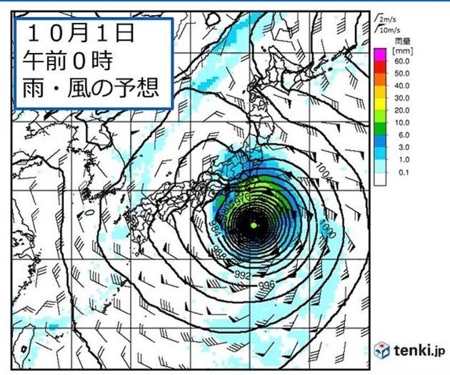 10月1日雨・風の予想