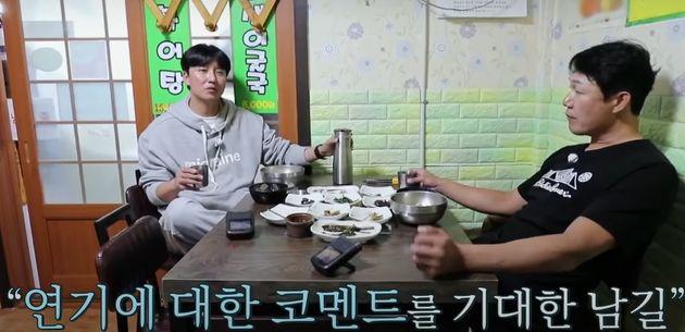 김남길-박성웅
