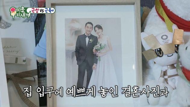 펜싱 국가대표 김정환의 결혼