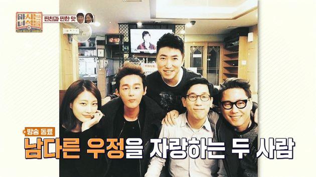 JTBC '속사정 쌀롱'