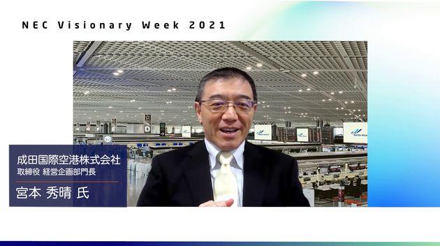成田国際空港株式会社 取締役 経営企画本部長