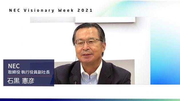 日本電気株式会社(NEC)取締役 執行役員副社長