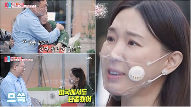 SBS '동상이몽2' 영상