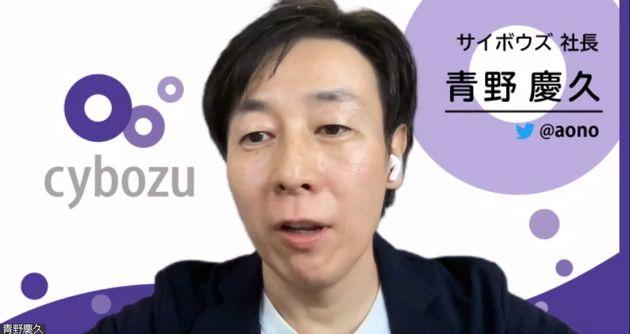 オンラインで会見した青野慶久氏
