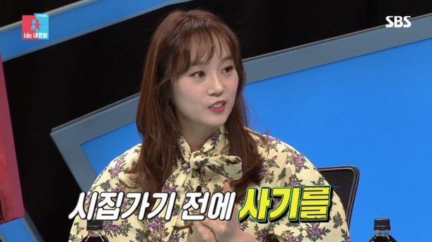 Lee Soo-young
