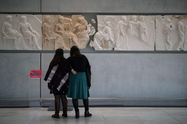 Μουσείο της