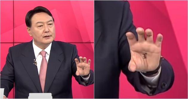 Salarios capturados en la palma de la mano del exfiscal general Yoon Seok-yeol