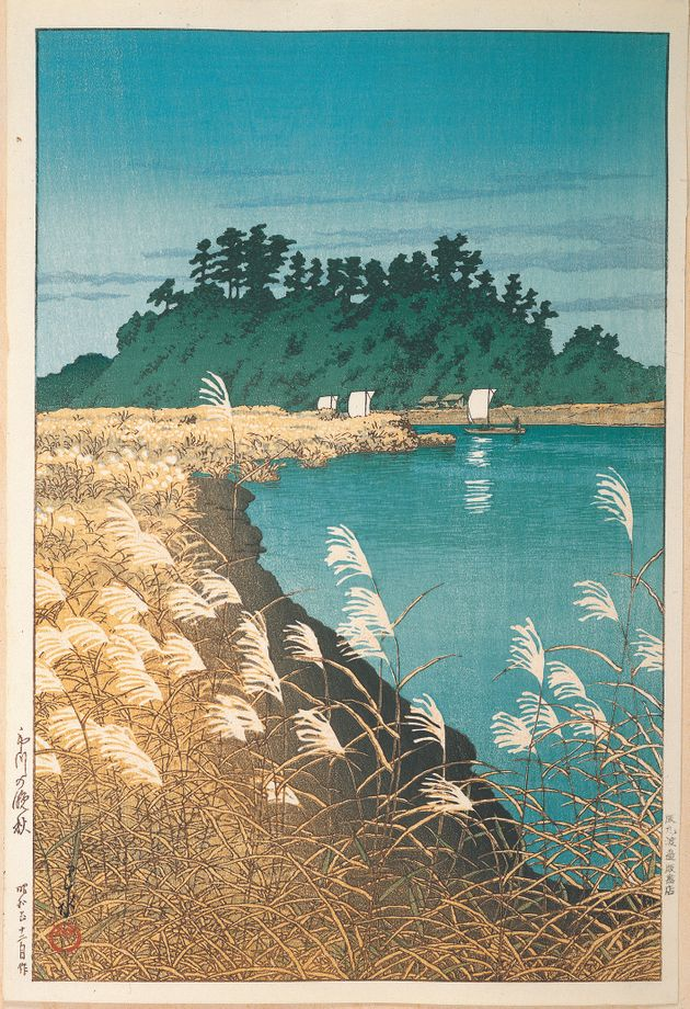 川瀬巴水「市川の晩秋」(1952年)