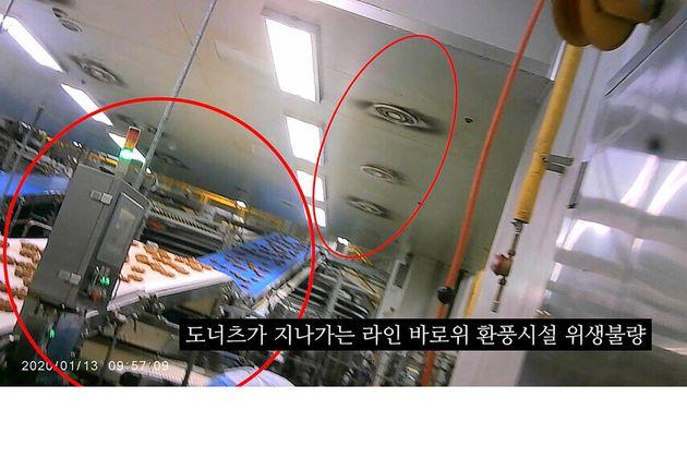Dunkin' Donuts Die sanitäre Situation der Donut-Fertigungsanlage der Anyang-Fabrik, fotografiert von einem Reporter von öffentlichem Interesse.  Das Video wurde am 28. Juli 2021 gedreht.