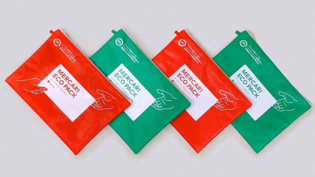 数百回のリユースを想定した梱包材「メルカリエコパック」。素材は耐久性の高い、テント等で使用されるターポリンだ。