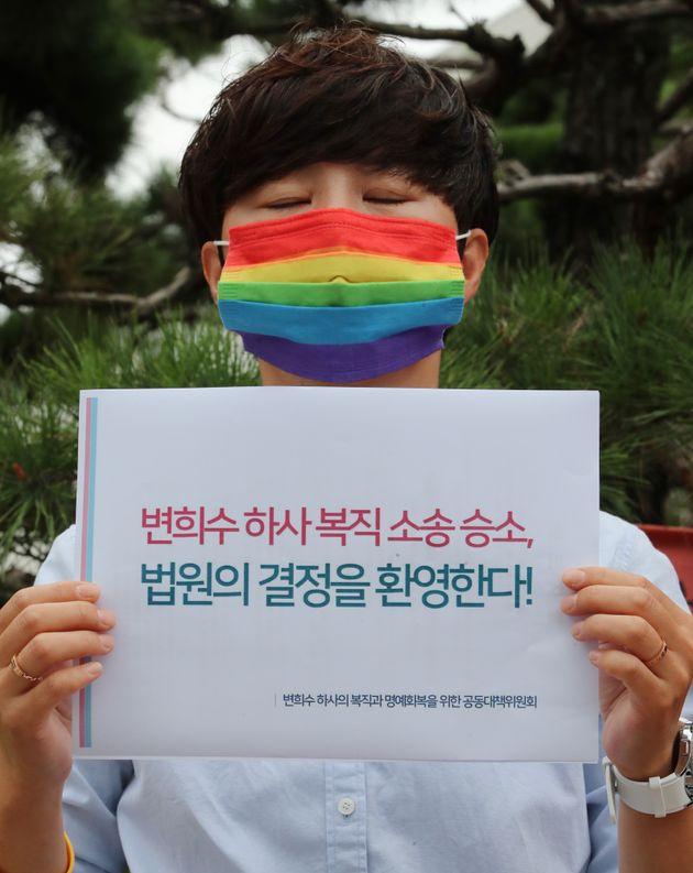 변희수 전 하사의 복직과 명예회복을 위한 공동대책위원회 구성원들이 7일 오전 대전지방법원 앞에서 법원의 판결을 환영하는 기자회견을 하고