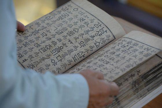 """Vor dem Hangeul-Tag am 7. Oktober 2015 wurde eine Neuauflage des Originals """"Hunminjeongeum Haeryebon"""", das die Prinzipien der Erschaffung von Hangeul usw .  Die Kansong Art and Culture Foundation, die den Nationalschatz Nr. 70 und das zum UNESCO-Weltkulturerbe ausgewählte Hunminjeongeum Haeryebon besitzt, erinnert an den 70. Jahrestag der Befreiung und den 570. Jahrestag der Veröffentlichung des Hunminjeongeum."""