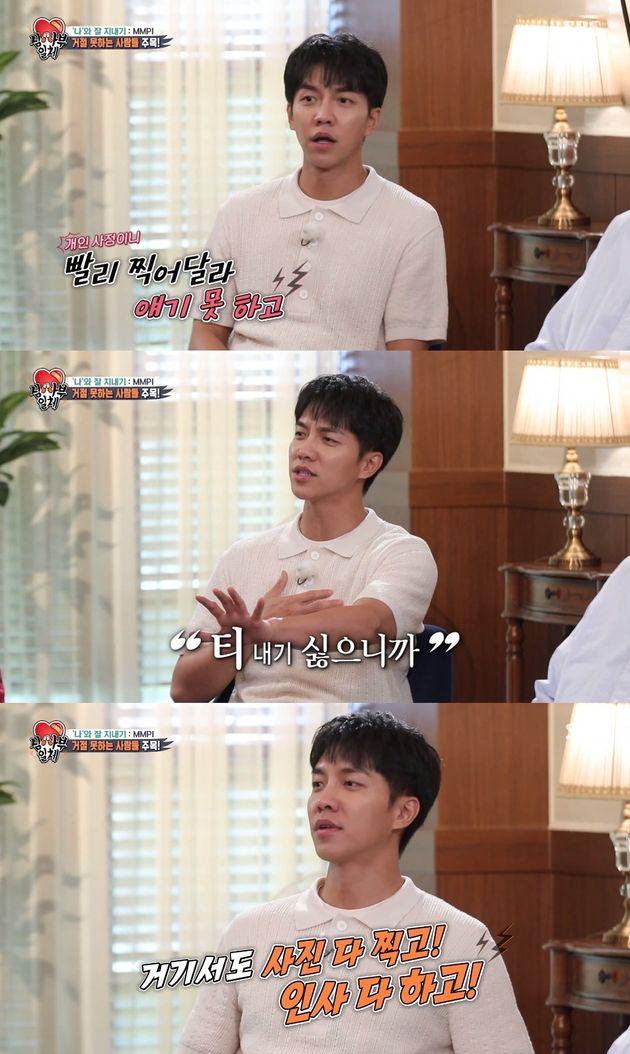 Die Dreharbeiten zum Drama überschnitten sich mit Dul Jin-chi, der Tochter eines engen Freundes.