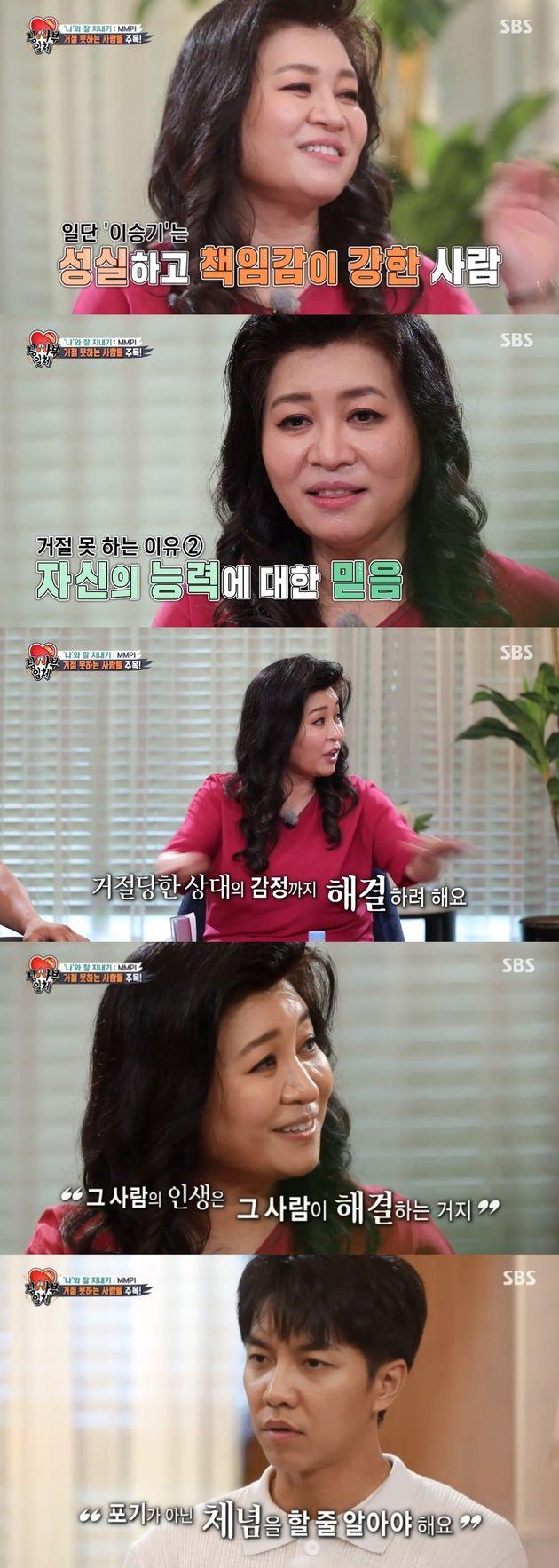 Oh Eun-jung