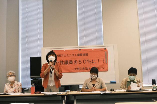 記者会見するフェミニスト議員連盟のメンバー
