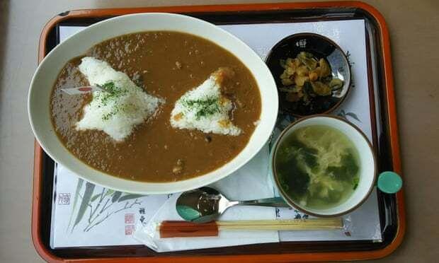 Okinoshima-Town