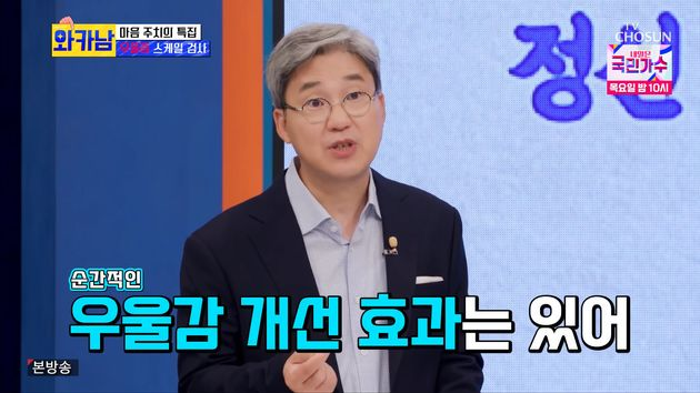 정신건강의학과 전문의 정재훈