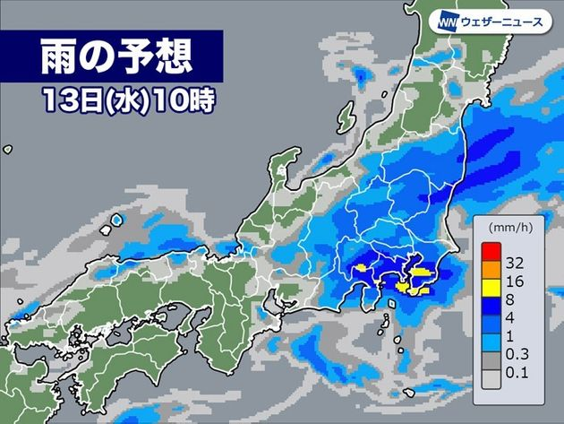 雨の予想 13日(水)10時