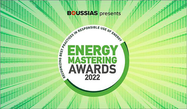 Energy Mastering Awards