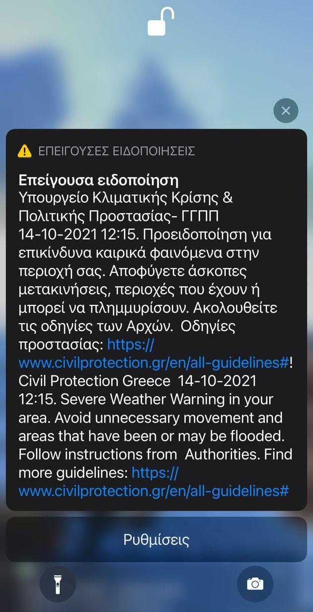 Μπάλλος: Πλημμύρες στην Αττική, «βροχή» προβλημάτων σε όλη τη
